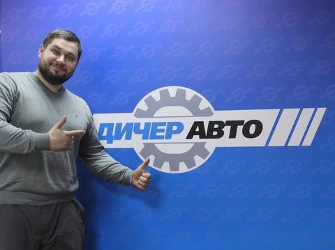 Дмитрий Попов на Форд Транзит