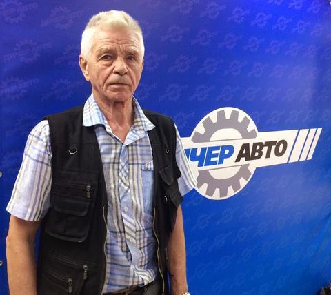 Ерошкин Вячеслав Владимирович