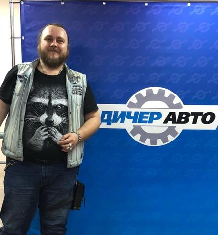 Коляскин Алексей Алексеевич на Форд Транзит